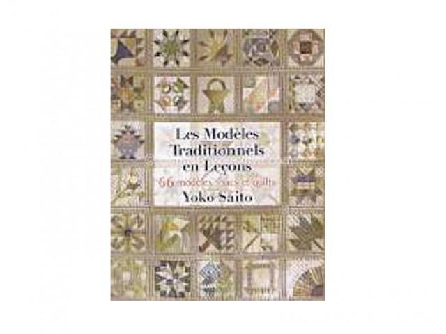 Les Modéles Traditionnels en Leçons